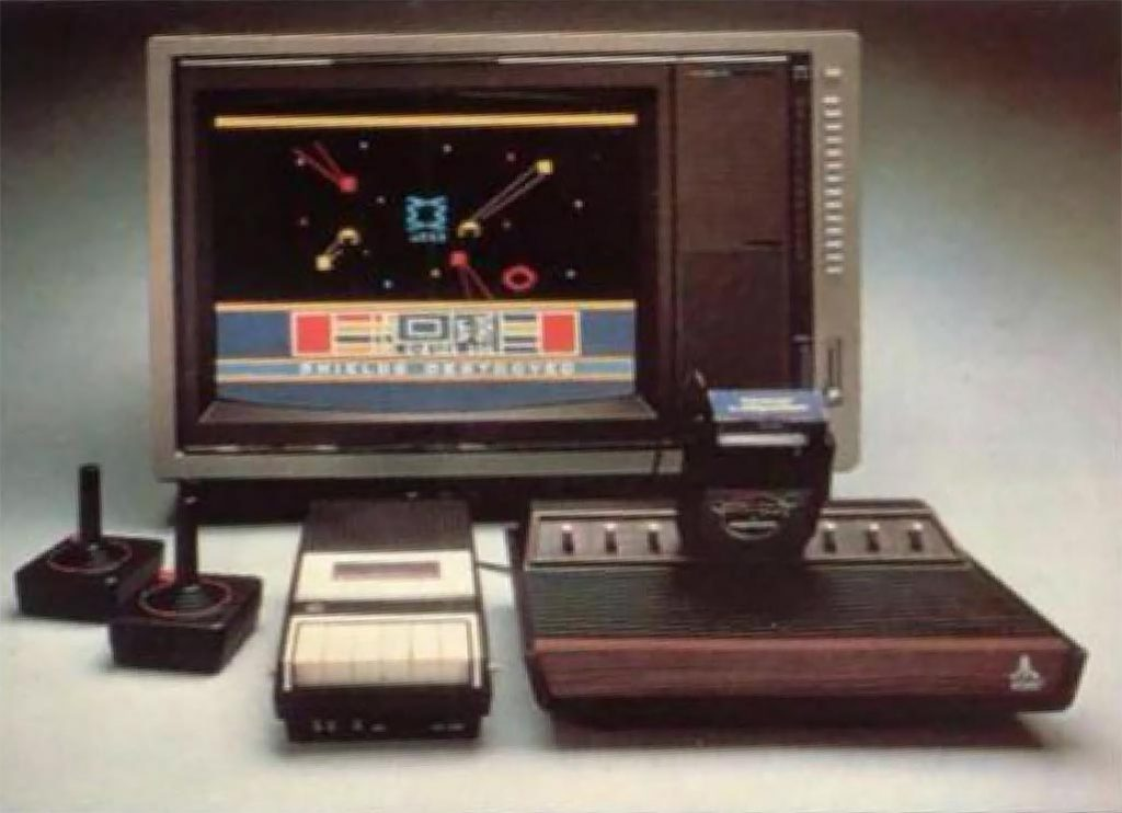 SuperCharger, a peripheral for the Atari 2600 home video game system