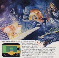Ad for Treasure of Tarmin, an Advanced Dungeons and Dragons video game for the Mattel Intellivision