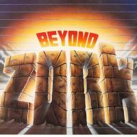 Beyond Zork, a text adventure computer game by Infocom