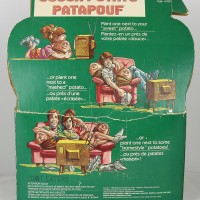 Back of Couch Potato doll box, a toy by Coleco