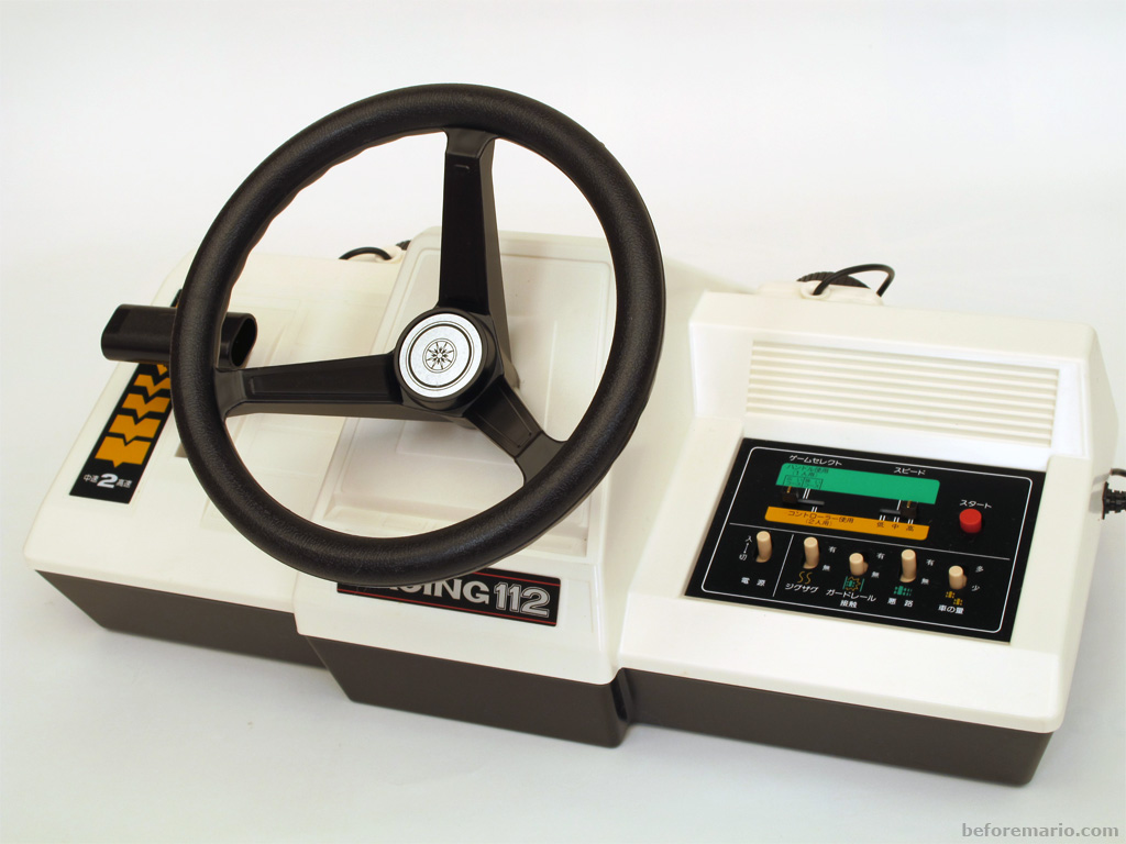 Color TV-Game Racing 112, a home video game by Nintendo 1978