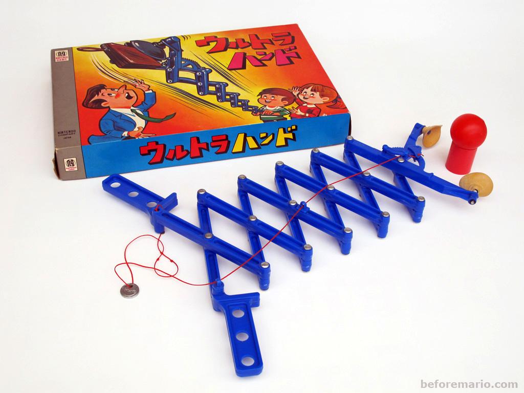 Ultra Hand, a toy made by Gunpei Yokoi at Nintendo, 1967