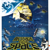 Poster for Message From Space, Toei 1978
