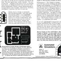 Ad for Temple of Apshai, a home computer game by Automated Simulations 1980