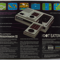 Rear box of the Intellivision II, a home video game system by Mattel 1982