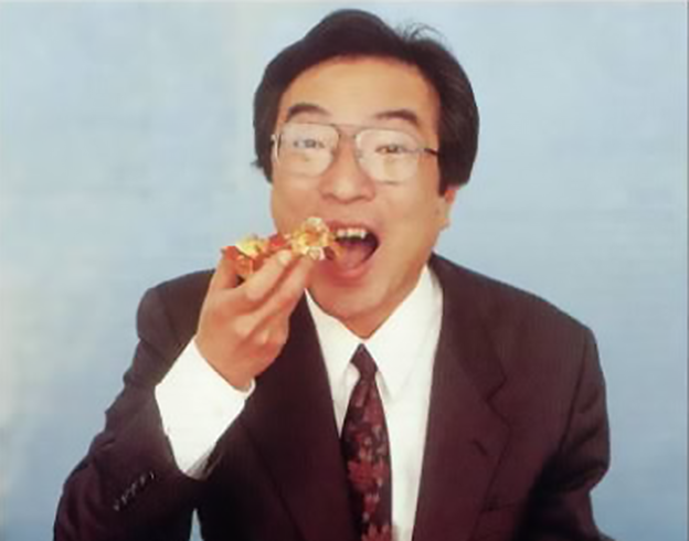 Image of Toru Iwatani, creator of Pac-Man, an arcade video game by Namco/Midway 1980