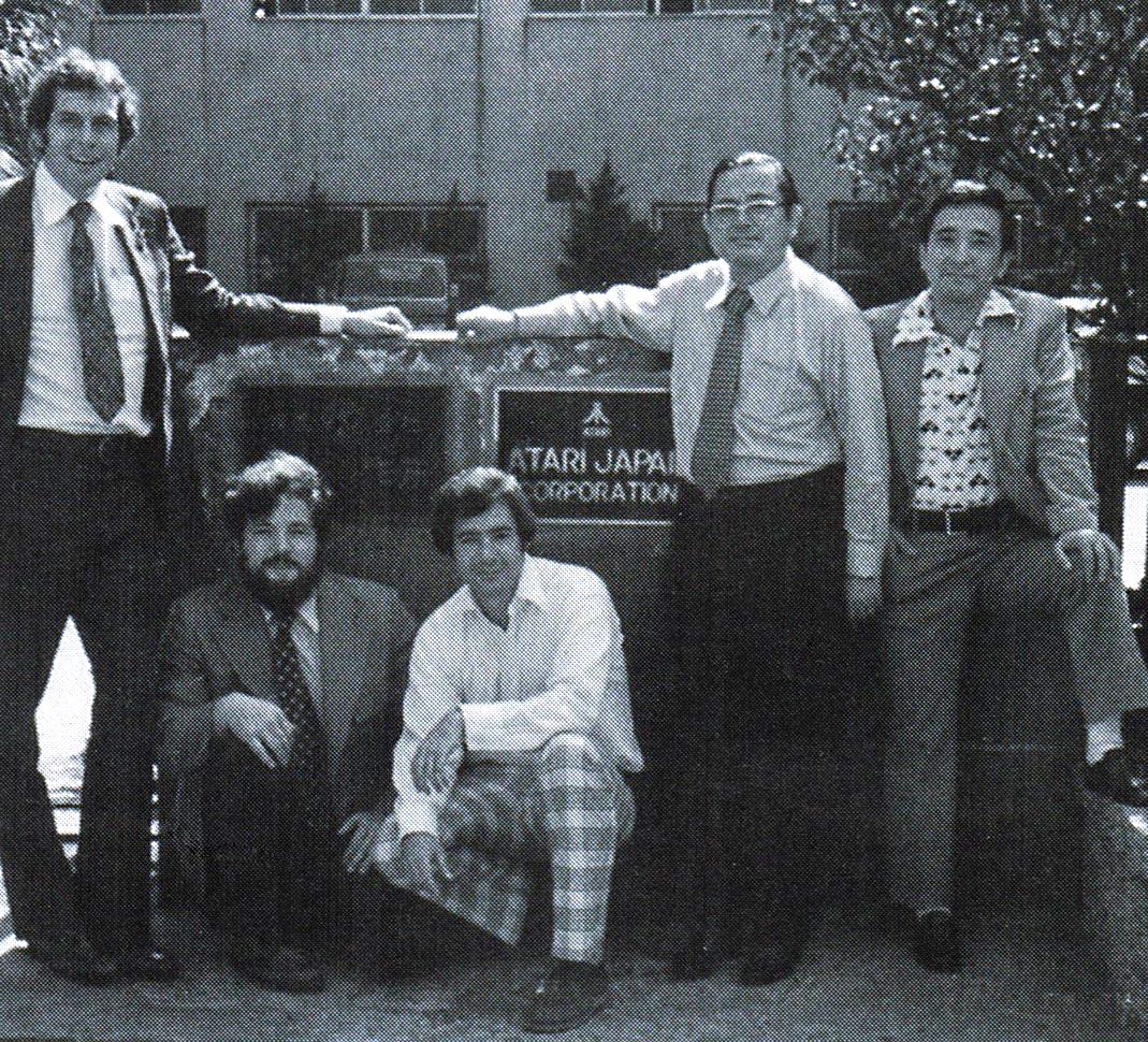 Nolan Bushnell and Masaya Nakamura preside over transfer of Atari Japan video game company to Namco