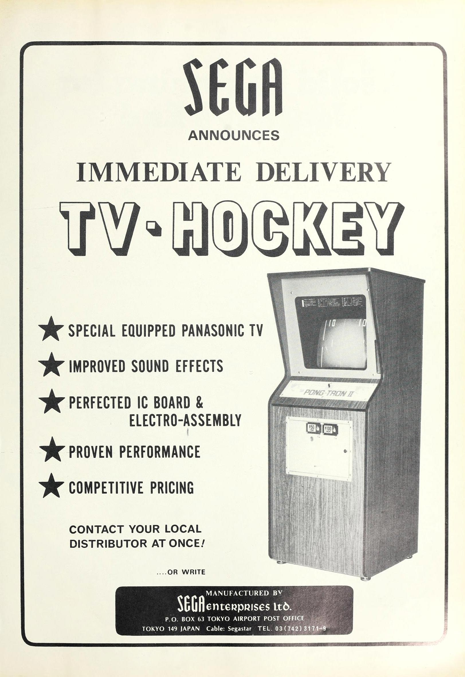 TV Hockey, a PONG video game by Sega