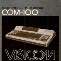 Visicom, a home video game console by Toshiba