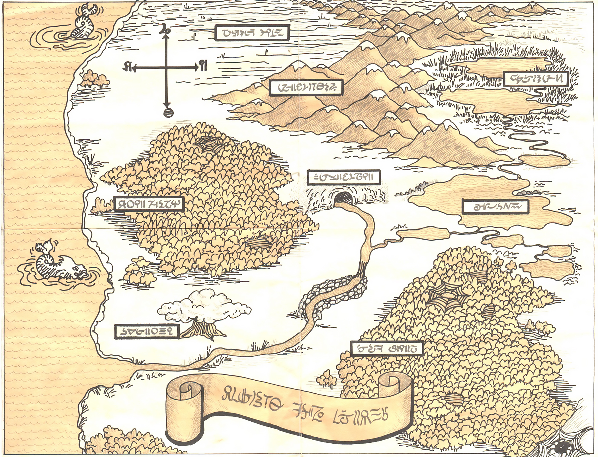 Map from packaging for Zork I, a computer adventure game by Infocom