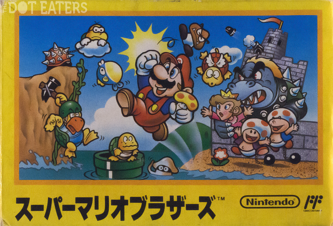 Box art for Super Mario Bros., a video game for the Famicom by Nintendo 1985