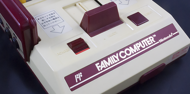 The Famicom, a home video game system by Nintendo 1983