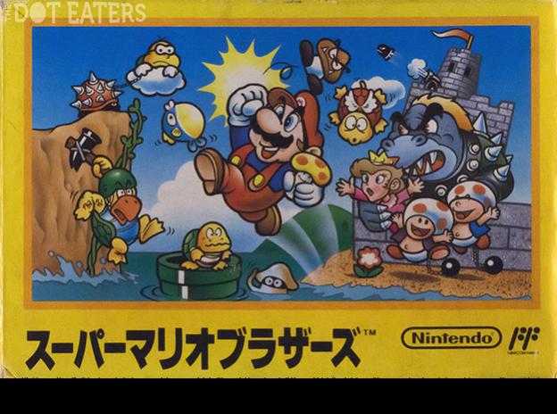 Box art for Super Mario Bros., a video game by Nintendo, 1985