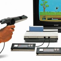 The AVS, a game console by Nintendo
